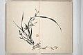 椿椿山画 『椿山翁画譜』-Chinzan Picture Album (Chinzan-ō gafu) MET 2013 671 07.jpg
