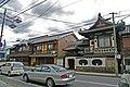 滋賀県大津市にあった民家(竜宮城を模したもの).jpg