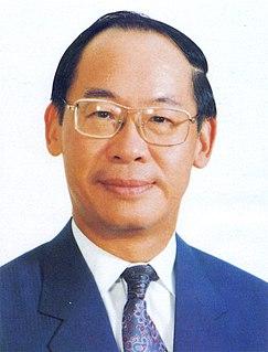 Fredrick Chien