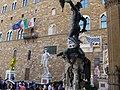 舊宮 Palazzo Vecchio - panoramio (1).jpg