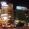 野田クルゼ 2010 (5229400124).jpg