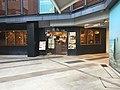 霞飛於香港赤柱廣場的分店.jpg