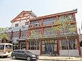 龙亭东路上的店铺 - panoramio.jpg