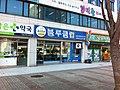 광주 서구 시청앞 블루클럽 - panoramio.jpg