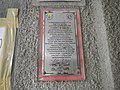 0130Church of Baliuag historical markers, information signs and commemorative plaques 37.jpg
