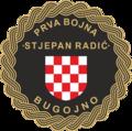 1. bojna Stjepan Radić.png
