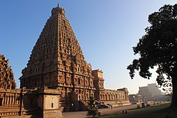 1000 years Old Thanjavur Brihadeeshwara Temple View at Sunrise.jpg