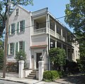 11 George Street.JPG