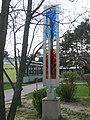 1220 Johann Zak-Weg Klenaugasse 12 - Volksschule - Betonstele mit Mosaiksteinen Element von Herbert Schwarz 1967 IMG 0198.jpg