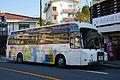 140322 Unzen Onsen Unzen Nagasaki pref Japan17s3.jpg