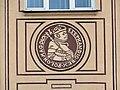 150913 16 Rynek Kościuszki in Białystok - 09.jpg
