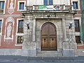 163 Col·legi de Sant Josep, rbla. Sant Francesc 14 (Vilafranca del Penedès), portal.jpg