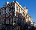 164-182 Oxford Street 2 (8307476982).jpg