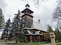180415 - Saint Therese of the Child Jesus Church in Porządzie - 04.jpg