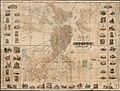 1852 Map of the city of Boston and immediate neighborhood.jpg
