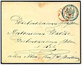 1858 Russian St Petersburg postal stationery used in Warsaw.jpg