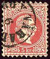 1867ca 5kr type Ib Nagy Varad Romania.jpg