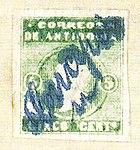 1875 Antioquia 5c typeI Concepcion Sc25 Mi23.jpg
