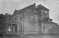 1891 Hingham public library Massachusetts.png