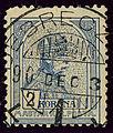1901 Debreczen 2kor U-Gr.jpg