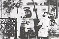 1921년의 김구 가족사진.jpg