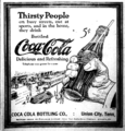 1922 bottled Coca-Cola ad.png