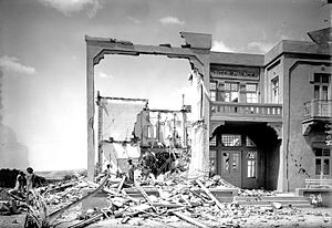 1927 Jericho earthquake - Image: 1927 Earthquake Jericho
