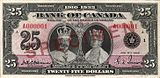 Canadian $25 commemorative banknote