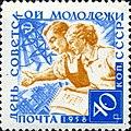 1958 CPA 2169.jpg