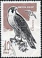 1965 CPA 3287.jpg