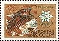 1967 CPA 3530.jpg