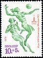 1979. XXII Летние Олимпийские игры. Волейбол.jpg