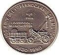 1 песо. Куба. 1989. 160 лет первой железной дороге в Англии.jpg