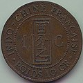 1 cent - French Indo-China (1885) Art-Hanoi 02.jpg