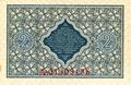 2-hryvnia-1918-back.png