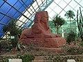 2003年西丽果场 - panoramio.jpg