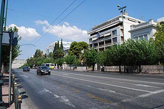 Vasilissis Sofias Avenue - Vasilissis Sofias Avenue