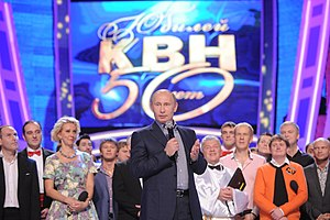 KVN -  Vladimir Putin attends the taping of the 50th anniversary episode of the KVN comedy show and congratulates KVN members, November 13, 2011