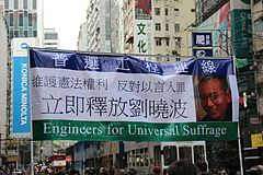 2013 Hong Kong new year march 10.jpg