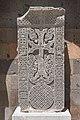 2014 Prowincja Armawir, Wagharszapat, Chaczkar z XIII wieku.jpg