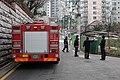 20150127 95-서울특별시 서초소방서 방배119안전센터.jpg