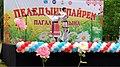 "2021-06-13 Peledysh payrem (Mari ""Flower Festival"") 29.jpg"