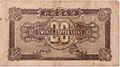 20cash r 河南省銀行 ProvincialHonan 1923.jpg