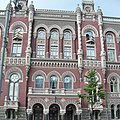 22.Київ Національний банк України (будівля).jpg