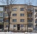 28 Sakharova Street, Lviv (02).jpg