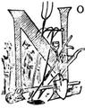 505-ornate letter--N.png
