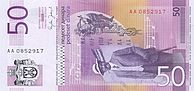 50 dinaroj inversigas