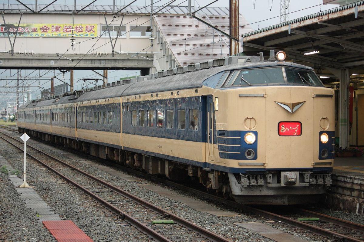 Nippon Sharyo Car Crash Test