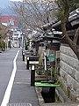 5 Chome Obi, Nichinan-shi, Miyazaki-ken 889-2535, Japan - panoramio (5).jpg