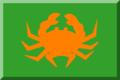 600px Verde con Granchio Arancione.png